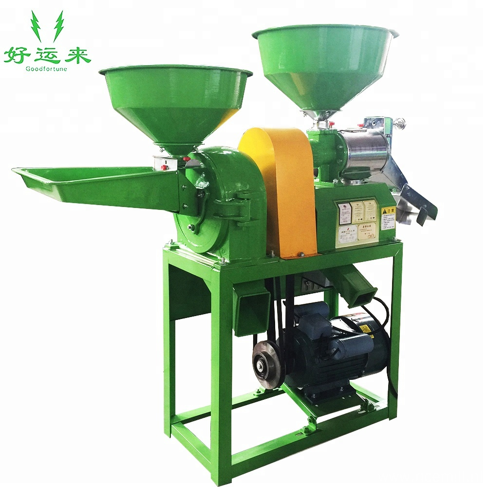 Best family high quality rice husk removing machine