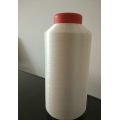 Nylon 6 Monofilament Yarn
