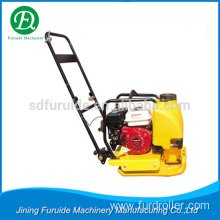 Honda Vibrating Hand held Plate Compactor (FPB-20)