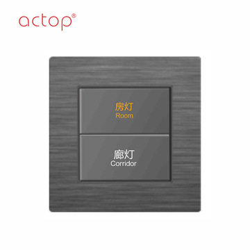 2017 quality Hotel Lighting Control Switch Panel for Hotel RCU