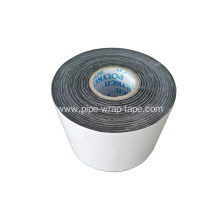 POLYKEN955 Butyl Rubber Anti-corrosion Tape