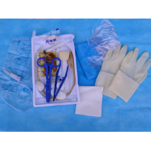 Disposable Urinary Catheterization Bag