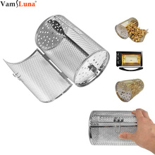 Coffee Grill Basket, 14X23cm Stainless Steel Bakeware Oven Roast Baking Rotary Nuts Beans Peanut BBQ Grill Kitchen Cooking Tool