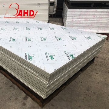 Solid 20mm 30mm Thick Homopolymer Polypropylene Sheet