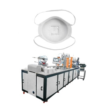 High Quality Automatic Cup Mask After Process Making Machine