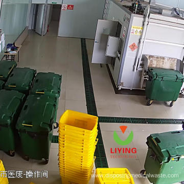Medical Waste Disinfection System
