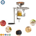 Manual houmehold oil presser oil extraction extracting machine oil expeller machine for peanut seeds nuts