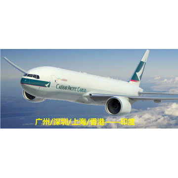 air freight from CHN to Bangladesh