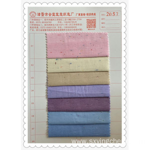 Polyester Cotton Color Dot Fabric