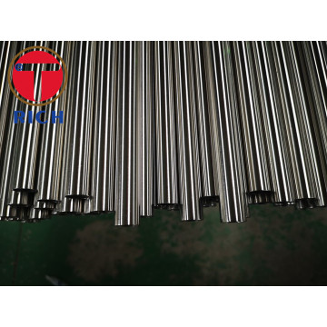 316L Seamless Small Diameter Stainless Steel Pipe Tube