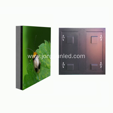 SMD P10 LED Display Screen For Sale