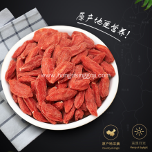 Red Dried Fruit Goji