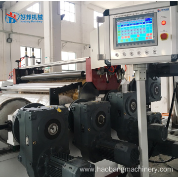 PROFESSIONAL SPC FLOOR SHEET MACHINE LINE