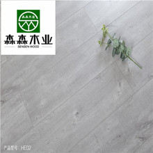 New arrvials 8mm AC3 handscrapped finish laminate flooring