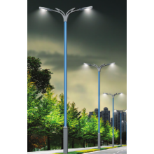 Arms High Power LED Street Light