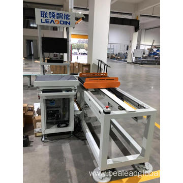 Auto Reciprocating Picking Machine