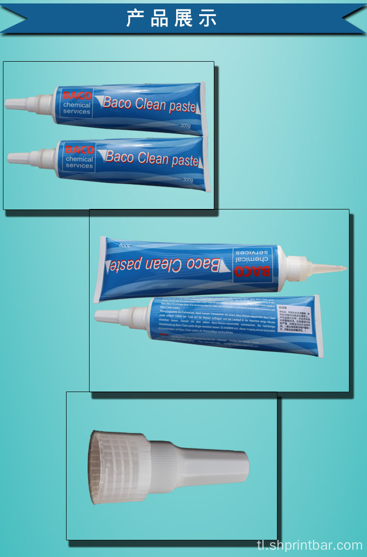 Offset Printing Clean paste