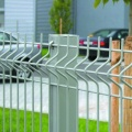 40*80cm curved welded fence