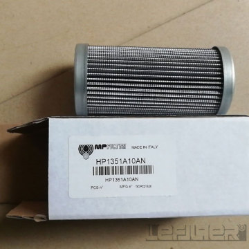 25UM Hydraulic Filter Element MP Filtri CU250M25N