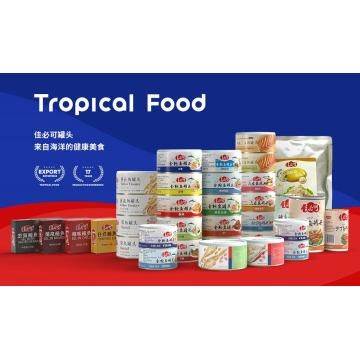 Tropical Food Canned Tuna Fish In Vegetable Oil
