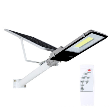 IP65 Outdoor All in One Solar Street Lamp