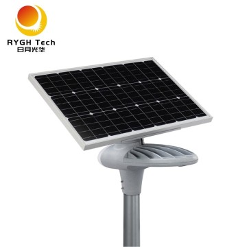 80W Solar led street lights