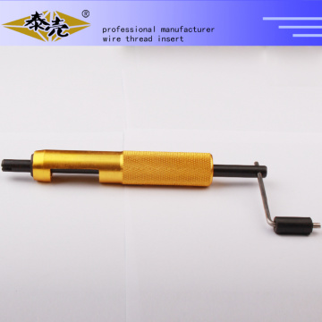 All kinds of screw tap installation tools
