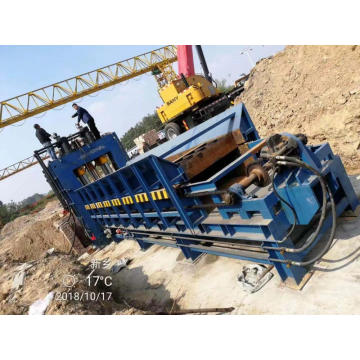 Waste Steel Plate Pipe Tube Gantry Cutting Shear