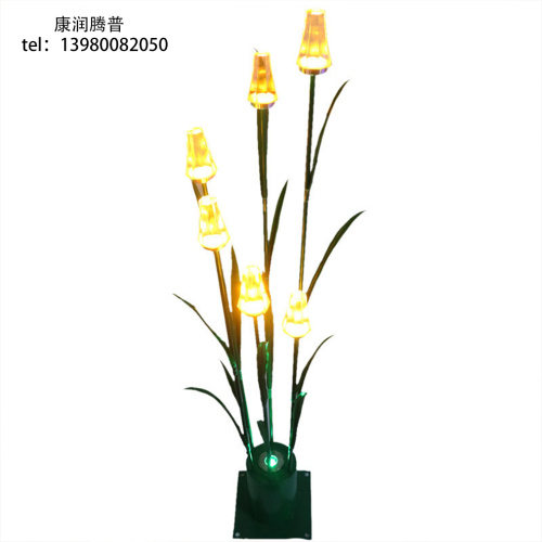Outdoor Daffodil Lawn Lights