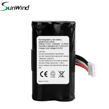 POS Terminal replacement battery for Landi A8 E550