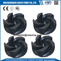 Rubber impellers for 4/3D-AHR rubber slurry pump