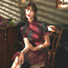 Sheng Coco Ladies Novelty Improved Silk Cheongsam Slim Daily Chinese Qipao Dress Red Flower Design Plus Size Clothes