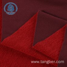 Cationic Polyester Bonded Anti Pilling Polar Fleece Fabric