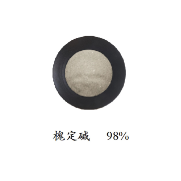 Favorable Price Plant Extract 98% Sophoridine