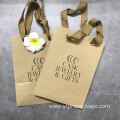Custom logo Shopping kraft package apparel bag