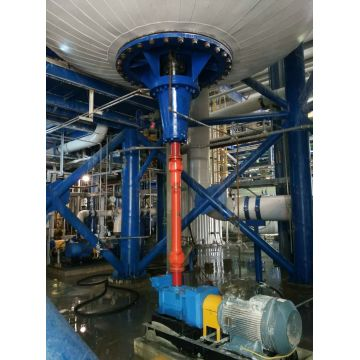 Vertical Slurry DJ Propeller
