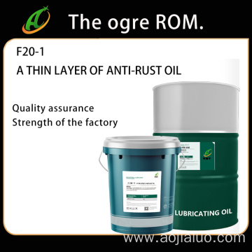 F20-1 Brown-Red Thin Layer Anti-Rust Oil