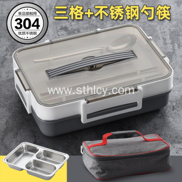 Colorful Simple Student Stainless Steel Food Container Set