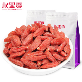 Ningxia Dried Fruit Red Wolfberry