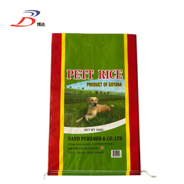 10 kg Laden BOPP D-Cut Rice PP Bag