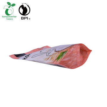 coffee bean bag biodegradable bag for your own design