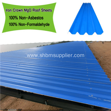 Green Roofing Fireproof Heat-Resistant MgO Roof Tiles
