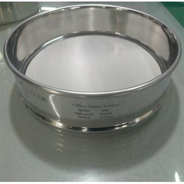 140 mesh stainless steel durable test sieve
