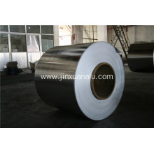 wholesales alloy 8011 mill finish aluminum coil