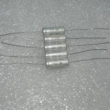 Original new 100% LIST14 60V12UF replaces 63v10uf cathode copper foot antique aluminum electrolytic capacitor (Inductor)