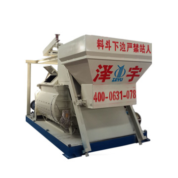 Large capacity twin shaft JS1500 concrete mixer