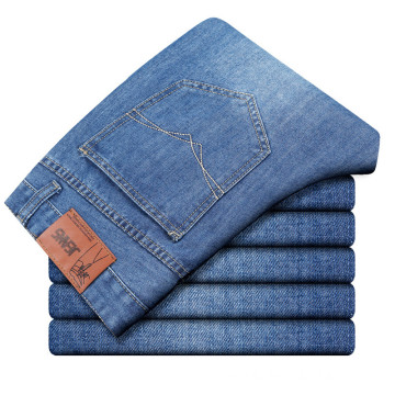 Male Jeans Imported Used Clothing Bales