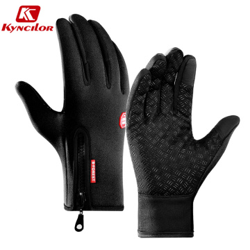 Kyncilor Winter Warm Cycling Gloves Full Finger Waterproof Bike Gloves for Men Women Camouflage Touch Screen Bicycle Gloves