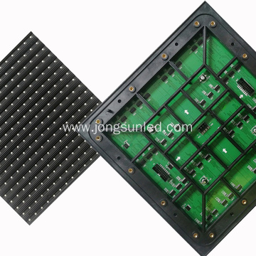 High Quality P16 RGB SMD LED Display Module