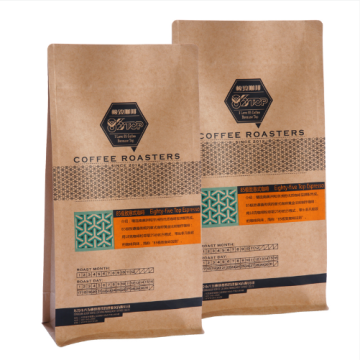 Wholesale 1kg Block Bottom Kraft Paper Coffee Bag